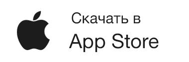 Завантажити в App Store